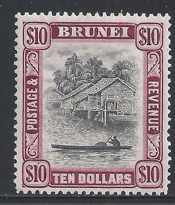 Brunei stamps 1947 SG 92  MLH  VF