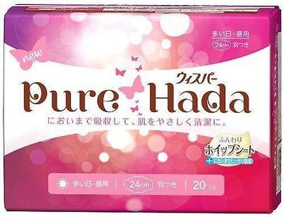 P&G Whisper Pure Hada Day-time Normal With Wings Japan-Sanitary Napkin 24 Pcs