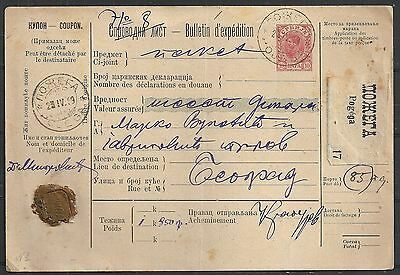 Montenegro covers 1899 Bulletin D'Expedition  PacketCard