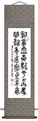 Original Wall Scroll Chinese Calligraphy Scroll - Enjoy the Art of Calligraphy