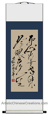 Original Wall Scroll Chinese Calligraphy Scroll - Live A Calm & Peaceful Life