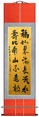 Chinese Art Chinese Wall Scroll Chinese Calligraphy Scroll - Poem