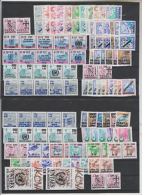 YUGOSLAVIA, WAR 1991-5 ,locals,private issues lot,MNH,122 values