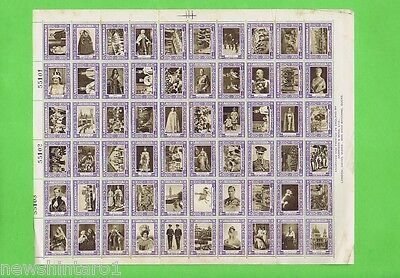 #t100. Sheet Of 1937  Cinderella Stamps For Canada Coronation  Celebrations