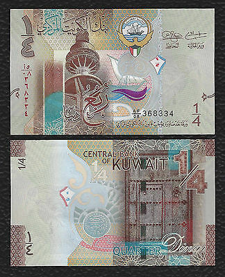 Kuwait P-NEW 2014 1/4 Dinar-Crisp Uncirculated