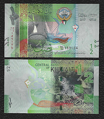 Kuwait P-NEW 2014 1/2 Dinar-Crisp Uncirculated