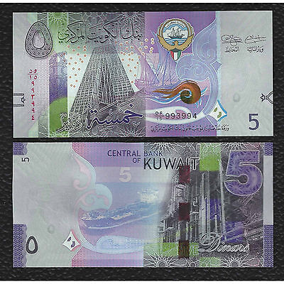 Kuwait P-NEW  2014 5 Dinar-Crisp Uncirculated