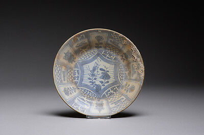 Antique Shipwreck Salvaged Ca Mau Blue & White Symbols Qing Kraak Plate - 1723AD