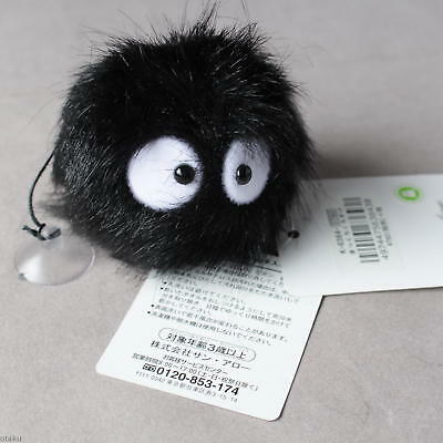 Official Totoro Dust Sprite Toy - New