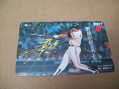 Yomiuri Gaints Baseball Hitting On Used Phonecard From Japan