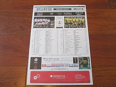 2002 WORLD CUP FINAL GERMANY v BRAZIL TEAM SHEET