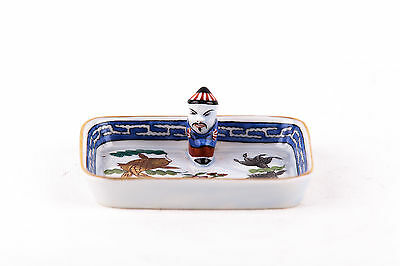 HEREND CHINESE SMALL BASKET POISSONS FISHES  Porcelain Hungary 1942, RARE!