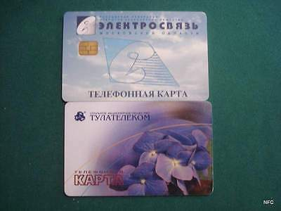 Russia - Rusia - Tula + Moscow Region - Chip Cards-  - A013
