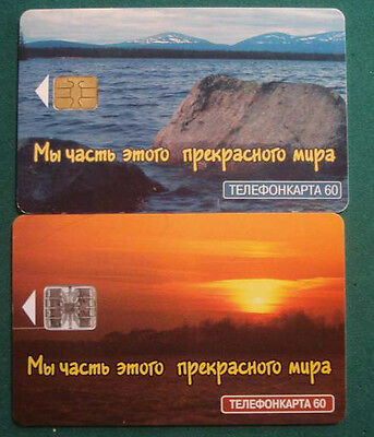 Russia - Rusia - 2 Chip Phonecards - Seasons Of Year -  A035