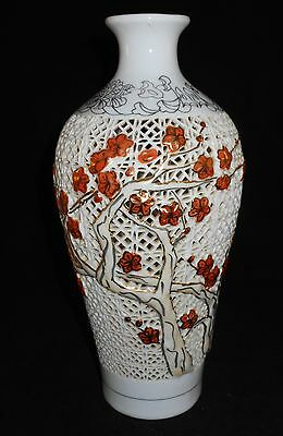 Reticulated Side Oriental Porcelain Vase - Chinese / Japanese