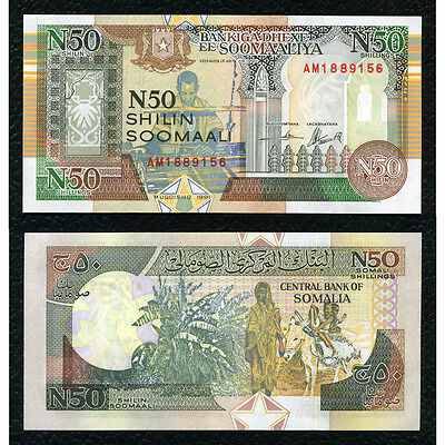 Somalia P-new 1991 50 Shilin Crisp Uncirculated