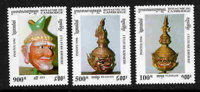 Cambodia 1996 Khmer Antiquities Stamps - Mint Never Hinged Complete Set!