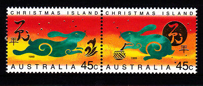 1999 Christmas Island Year of The Rabbit - MUH Horizontal Pair
