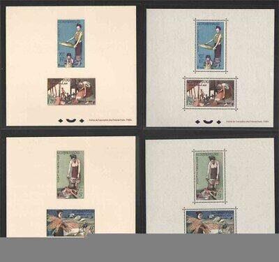 Laos 1957 Rice issues, two sets of COLLECTIVE DELUXE SHEETS, on card and paper