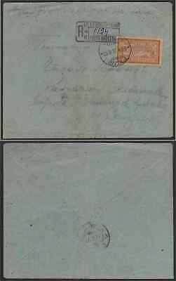Serbia 1917 (Sep) registered cover/ France 50c/BITOLJ VOJNA POSHTA cancel