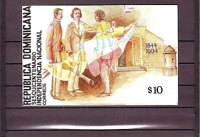 DOMINICAN REP - SGMS1852 MNH 1994 150th ANNIV INDEPENDENCE