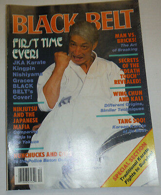 Black Belt Magazine Mans Vs. Bricks December 1986 112114R