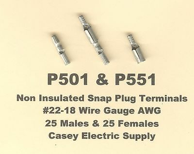 50 non insulated snap plug bullet terminal 22 18 wire 25 male 25 50 non insulated snap plug bullet terminal 22 18 wire 25 male 25 female greentooth Gallery