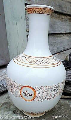 Signed vintage Chinese White VASE w/ blood red colored decoration & Kanji