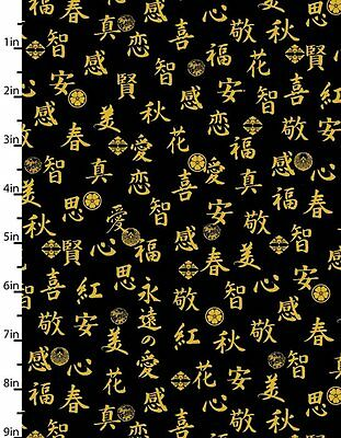 Fat Quarter Diary of a Geisha Cotton Quilting Fabric Japanese Writing 2815 99