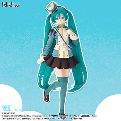 NEW Volks Dollfie Dream Outfit / Hatsune Miku Sol-fa Outfit Set