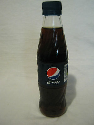 Pepsi cola - 250ml empty glass bottle, greece for  sale only  in  palestine