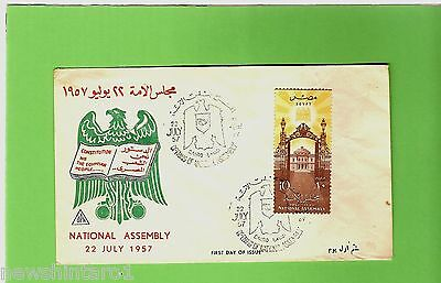 #d37.  #14. 1957  Egyptian Stamped Cover, Opening National Assembly