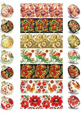 Ukrainian Easter Egg Wraps,Pysanka,Pysanky Egg Heat Shrink Sleeves,7 Hen Size #7