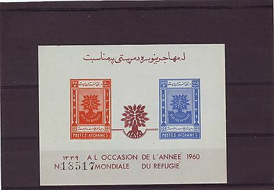 AFGHANISTAN - SGMS455a MNH 1960 WORLD REFUGEE YEAR