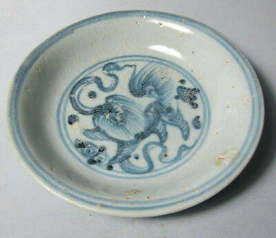 Ming Hongzhi blue and white plate (lion )