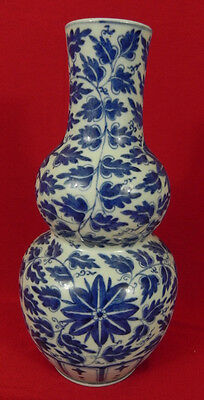 Antique 19th, c. Chinese Blue and White Double Gourd Porcelain  Vase