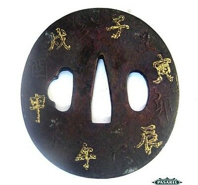 Antique Japanese Bronze and Gold Samorai Tsuba 19th Century