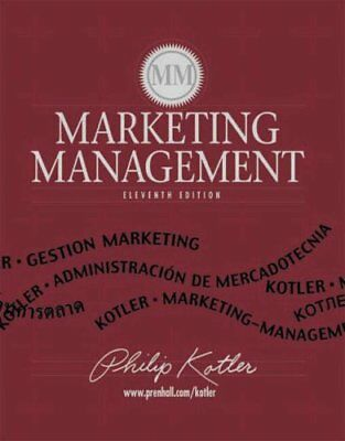 Marketing Management (International Edition) by Kotler, Philip T. Paperback The