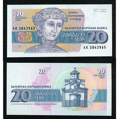 Bulgaria P-100 1991 20 Leva Crisp Uncirculated