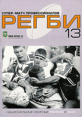 Russia v USA 13 Sep 2002 RUGBY LEAGUE PROGRAMME