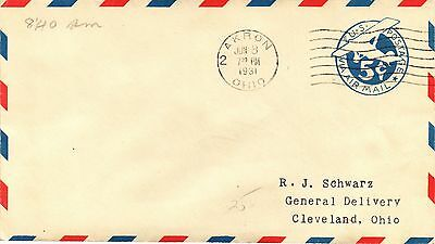 DR JIM STAMPS US AKRON OHIO - CLEVELAND AIR MAIL COVER 1931