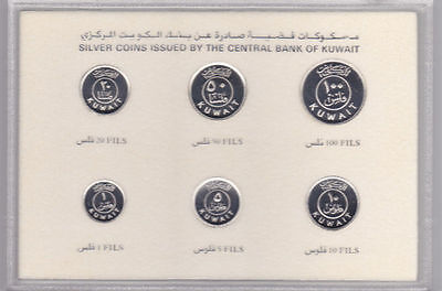 """KUWAIT 1987 SILVER  PROOF  SET , LIMITED EDITION  """"LOW PRICE & FREE SHIPPING"""""""