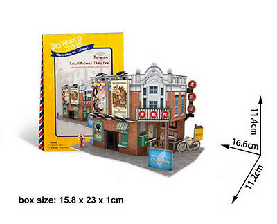 Taiwan Theater 3D Puzzle boys girls Model Paper DIY Educational toys