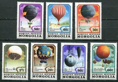 Mongolia 1982 Hot Air Balloons - Aviation Mint Complete Set Of 7 Stamps!