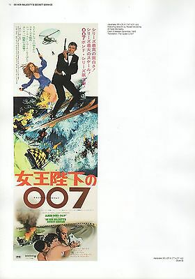 "2002 Vintage JAMES BOND /""OUTER SPACE NOW BELONGS TO 007/"" MINI POSTER ART Litho"