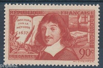 Cl - Timbre De France N° 341 Neuf Luxe **