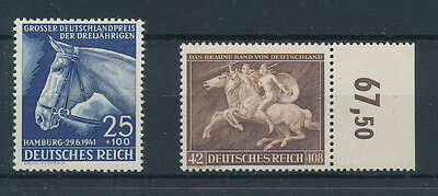[71257] Germany 1941 good lot Very Fine MNH stamps