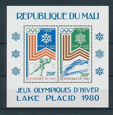 [71598] Mali 1980 Olympic good sheet Very Fine MNH