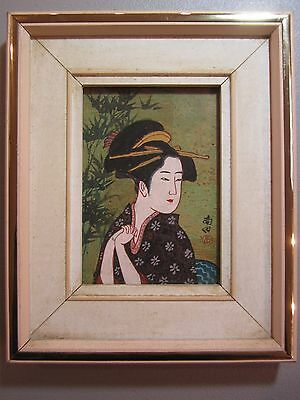 Beautiful Japanese Geisha Original Hand-Painted Watercolor - Excellent Cond!