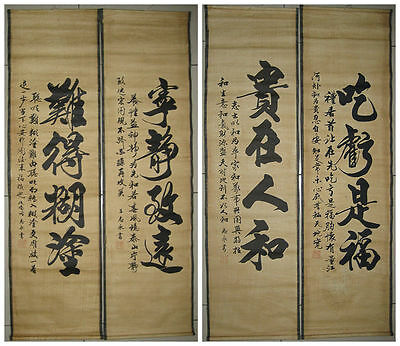 """CHINESE ANCIENT HANGING PAINTING SCROLL""""calligraphy"""" NICE SCREEN OF 4PCS"""